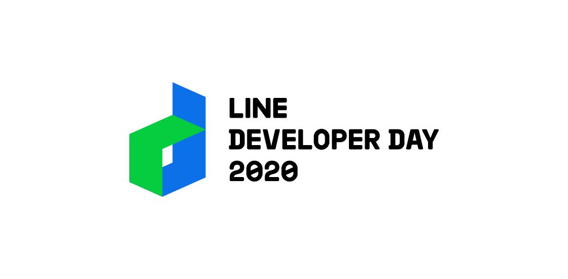 LINE DEV DAY