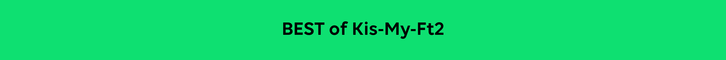BEST of Kis-My-Ft2