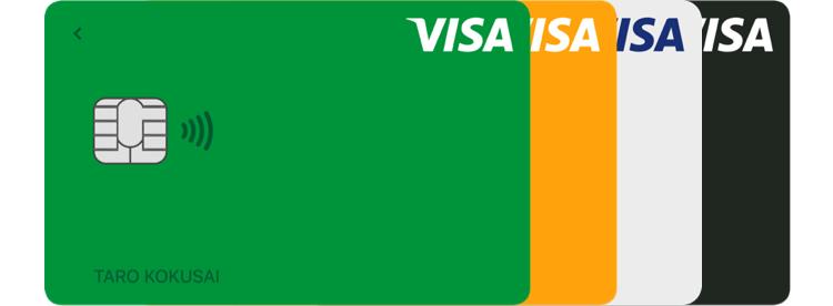 Visa LINE Pay クレジットカード