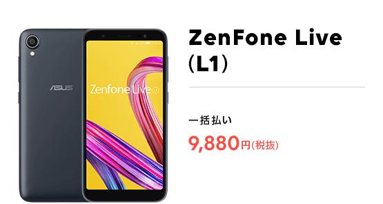 ZenFone Live(L1)