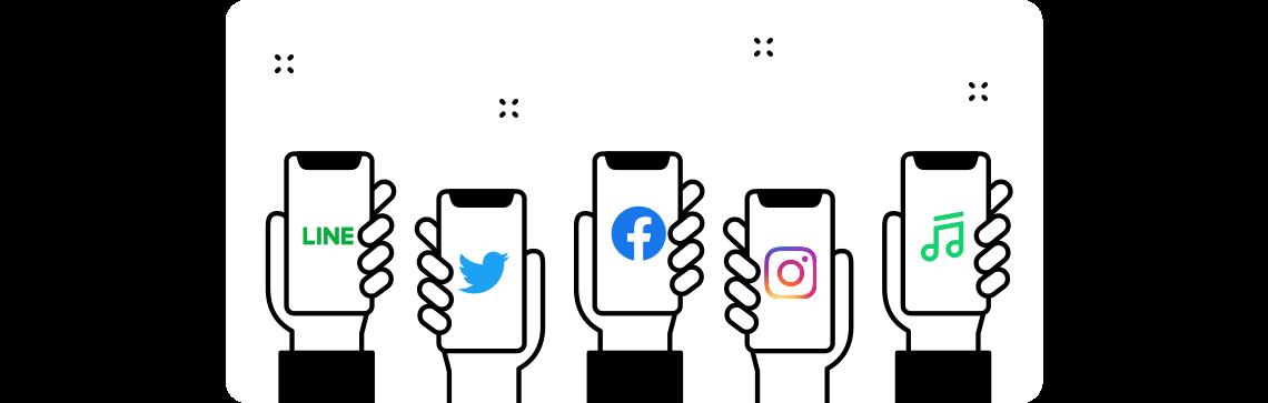 LINE、Twitter、Facebook、Instagram、LINE MUSIC