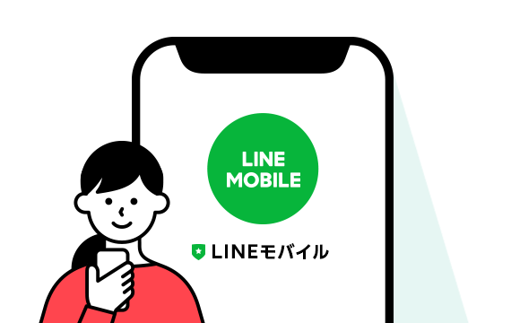 LINE MOBILE