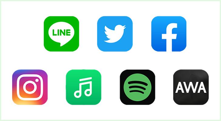 LINE、Twitter、Facebook、Instagram、LINE MUSIC、Spotify、AWA