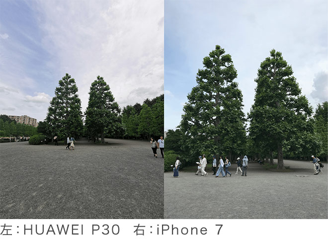 左:HUAWEI P30  右:iPhone 7