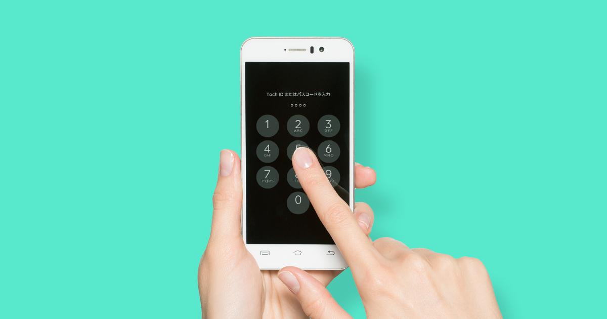 スマートフォンのPINコードって何?パスワードとの違いや安全性を解説