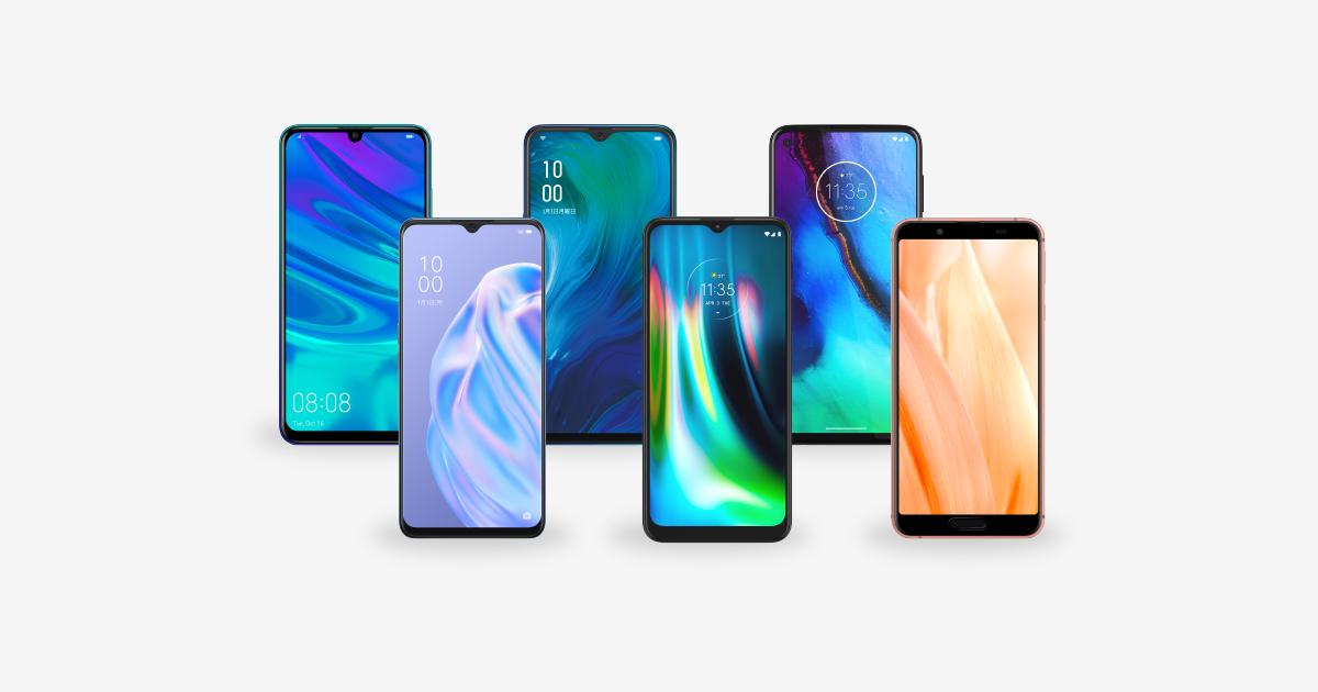 スマートフォンメーカーの特徴やオススメの端末を紹介!スマートフォン選びのポイントとは?
