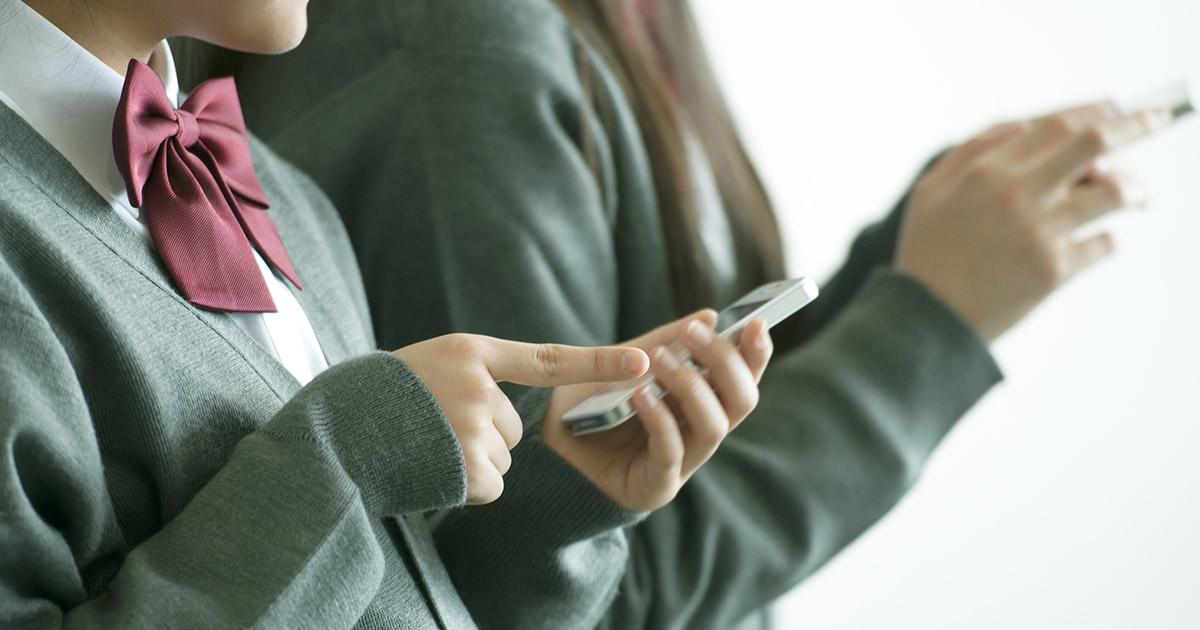 はじめてのスマートフォンに!中学生にはLINEモバイルがおすすめの理由とは?