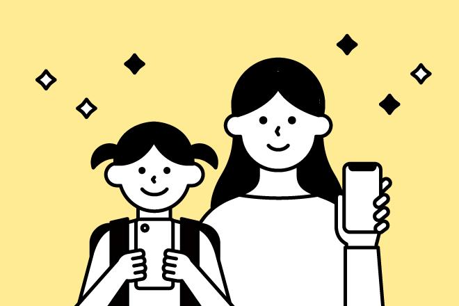 小学生からスマートフォンを持つ時代!子どもの平均スマホ代やおすすめの格安SIMを紹介