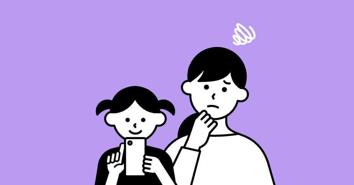 子どものiPhone利用を制限したい!「ペアレンタルコントロール機能」の使い方やおすすめの制限方法を解説