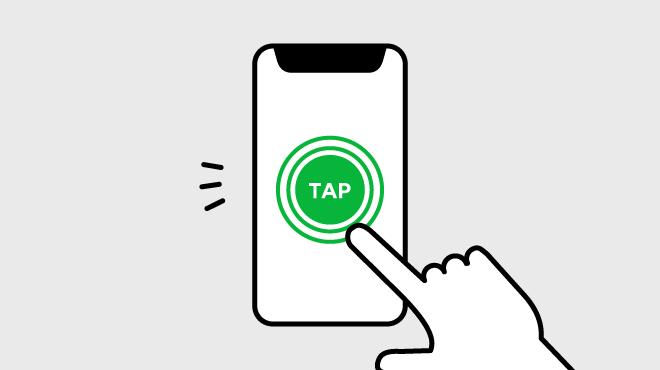 スマートフォンで留守電の設定ってどうやってするの?