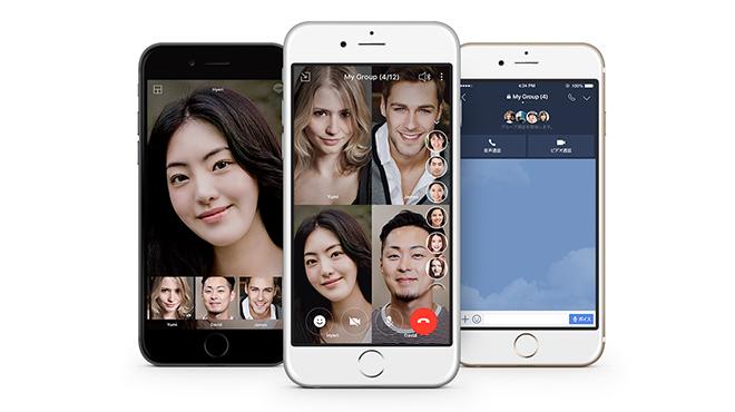 グループビデオ通話機能も