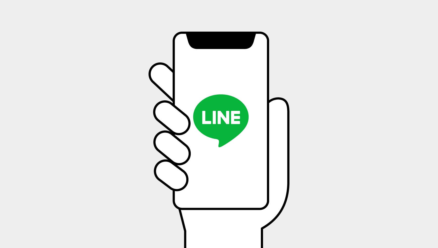 格安SIMでもLINEは使えるの?LINEの引き継ぎ方法と友だち追加の方法も解説