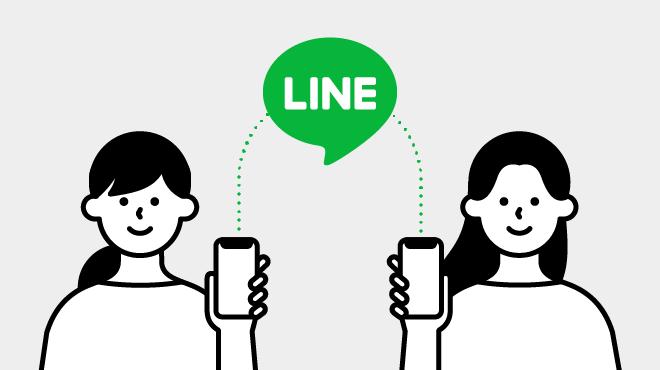 格安SIMに乗り換えた後LINEで友だちを追加する方法は?