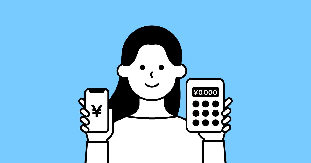 スマホ代・携帯代ってもっと安くならない?料金が高くなる理由や料金を見直すコツ