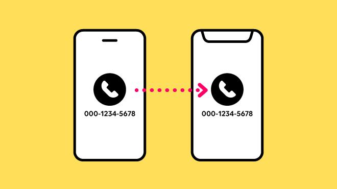 話番号を引き継ぐ方法とは